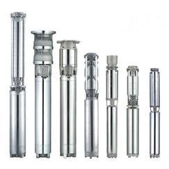 潜水泵,深井泵,井用潜水泵,进口深井泵