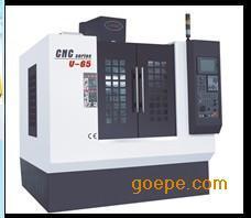 高速零件加工V-65(CNC加工中心)