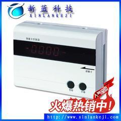 南京水控机价格--南京水控机厂家
