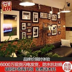 青山文化石 人造石 文化砖  红色  QS-9001