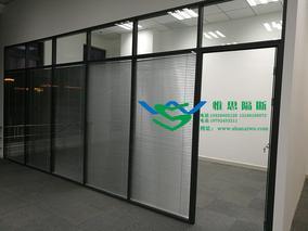 西安成品百叶玻璃隔断墙