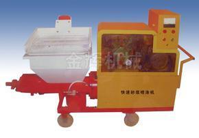 砂浆喷涂机使用说明