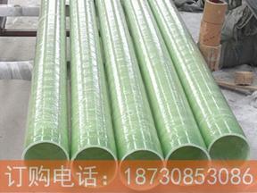 阳曲县成品玻璃钢电缆管生产厂家 成品玻璃钢电缆管价格