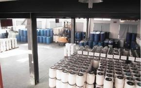 水性丙烯酸树脂(金属)
