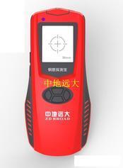 中地远大钢筋位置测定仪、钢筋扫描仪、ZD321钢筋探测宝