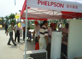 菲尔普森空气能中央热水器