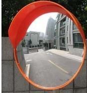 安全凸面镜,室内外广角镜,防盗镜