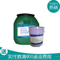 北京彩色勾缝剂价格_瓷砖勾缝剂供应商