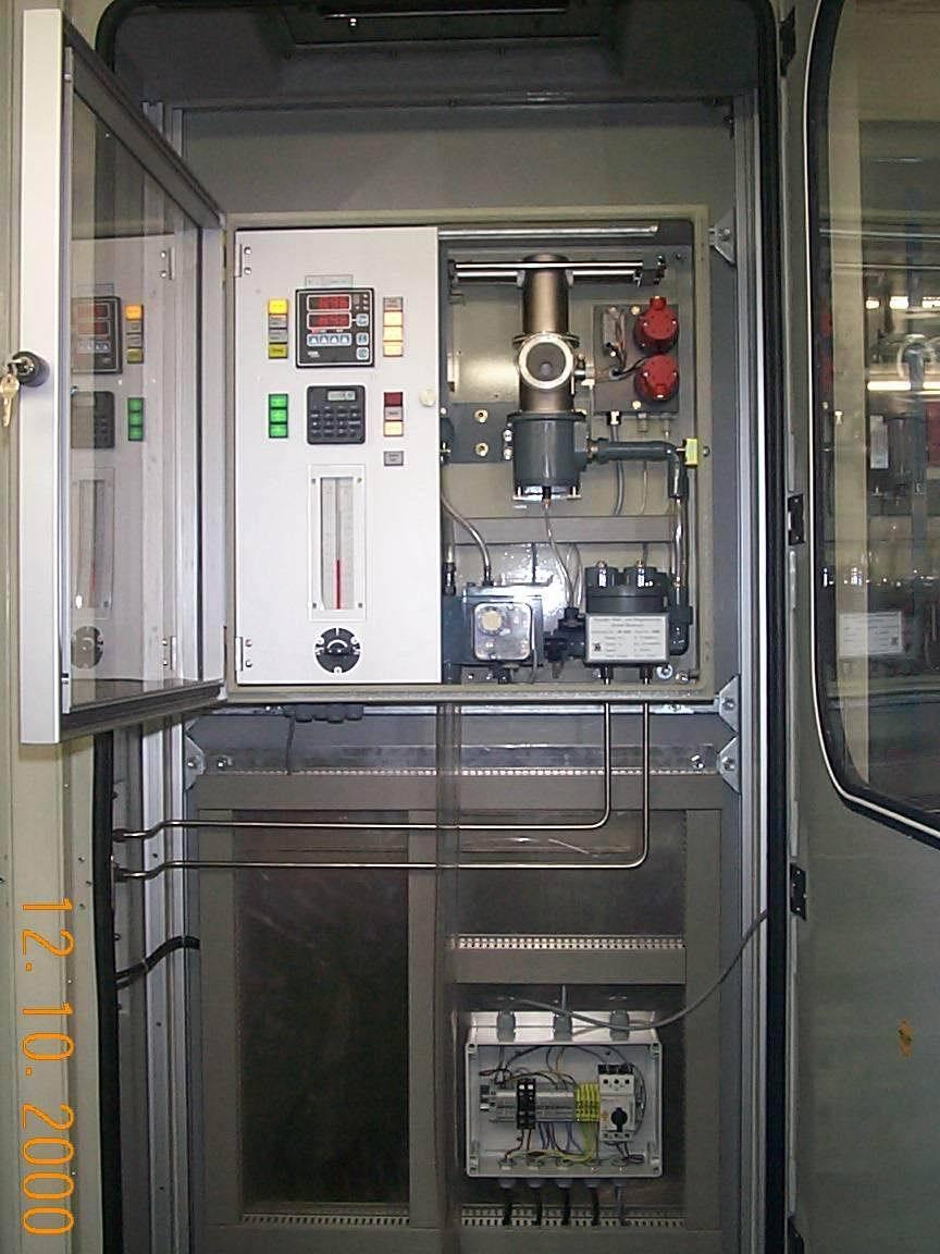 燃气热值仪