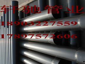 厂家直销200热浸塑钢管生产厂家