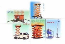 销售银川升降机,银川升降台,银川升降平台,银川液压升降机