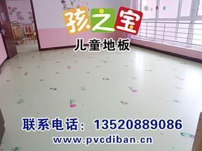 幼儿园地板_铺pvc地板每平米多少价格便宜pvc地胶