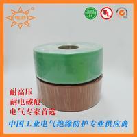 高压热缩套管 热缩绝缘母排套 彩色高压热缩