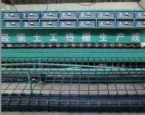山东鲁威PET经编涤纶土工格栅厂家价格图片欢迎来电