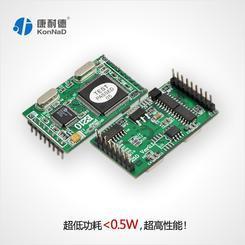 串口转以太网模块,串口转RJ45模块