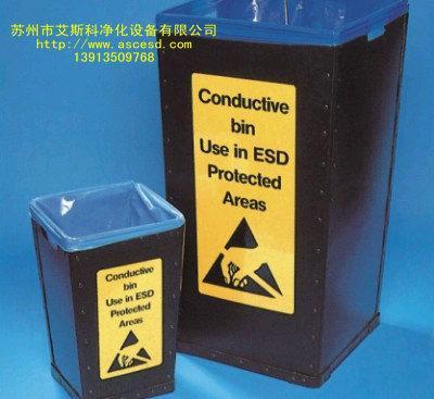 防静电中空板垃圾箱垃圾桶