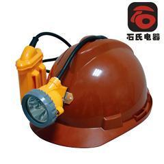 双光源安全帽灯,带照明灯安全帽,带灯式安全帽工作灯,便携式检修灯