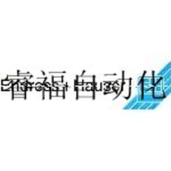 E+H介绍---广州睿福