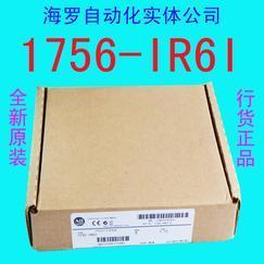 美国AB-PLC模块现货1756-IR6I,1756-IR6I