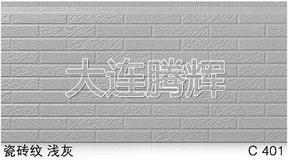 供应旧楼改造外墙装饰板