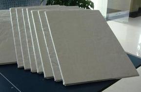 20mm厚stp保温板一平米造价