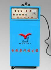 蒸汽发生器北京郑州石家庄济南太原合肥天津温州南京灭菌消毒设备