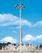 专业供应球场灯  高杆灯