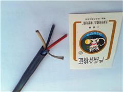 MYQ2*1.5mm2矿用电缆MYQ300/500v电缆