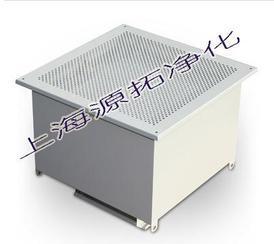 非标定制  液槽高效送风口