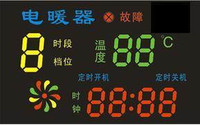 供应绚彩LED彩屏显示红外遥控电暖器--绚彩LED彩屏显示红外遥控电暖器的销售