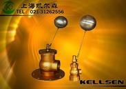 供应黄铜法兰浮球阀