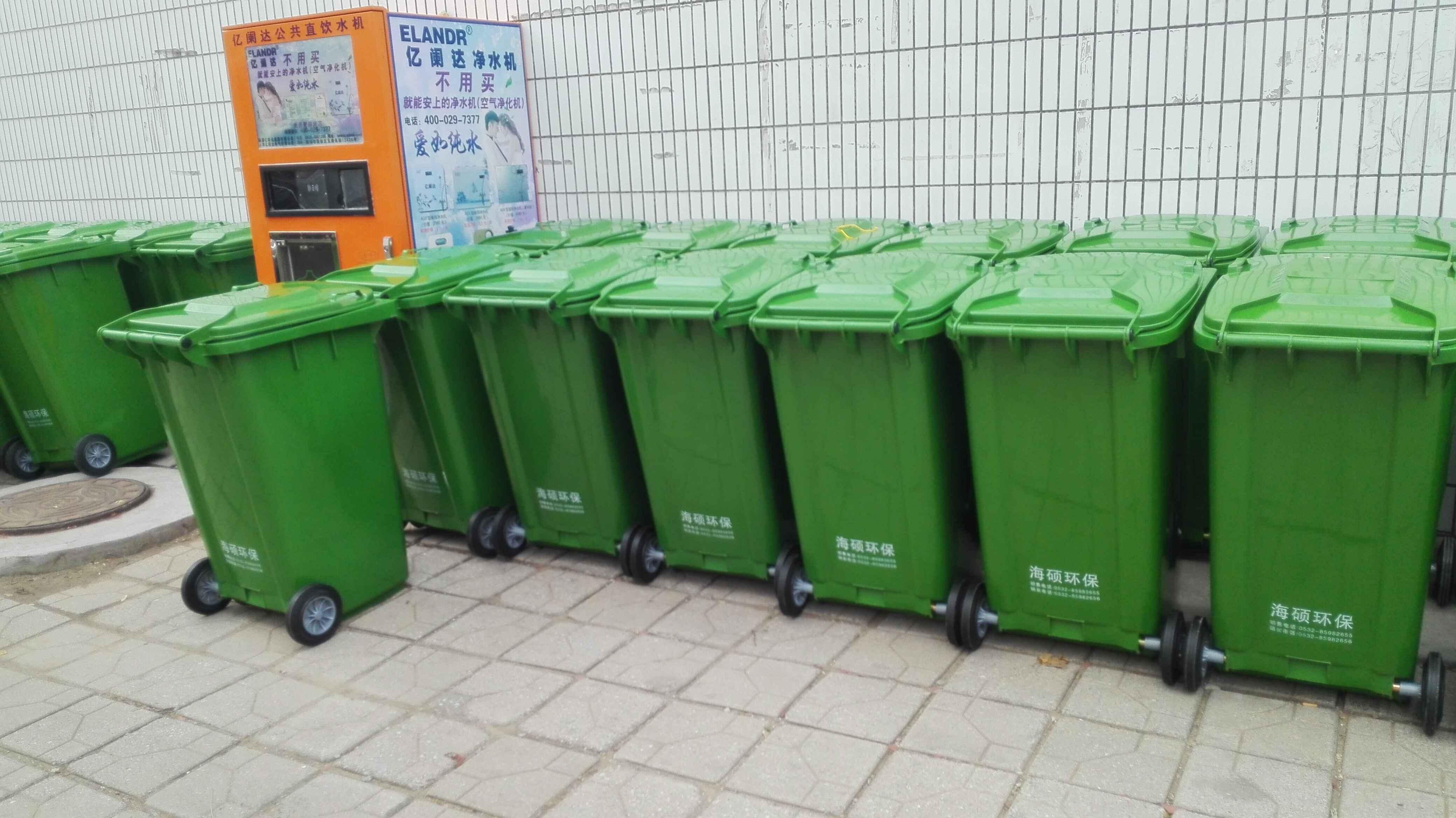 商易宝 产品列表 环境保护 环卫清洁 垃圾桶              &