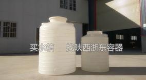 西安储水罐