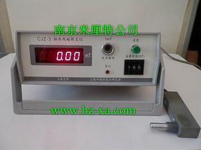 残磁测量仪CJZ-3