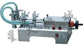 安徽灌装机械/双头液体灌装机