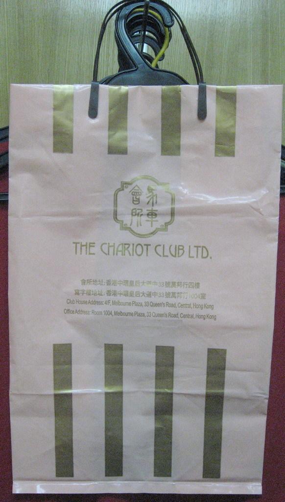 包装 包装设计 购物纸袋 纸袋 582_1024 竖版 竖屏