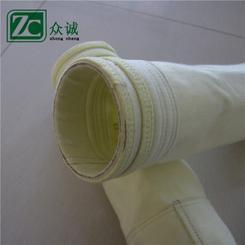 铸铁除尘器布袋133玻纤针刺毡除尘滤袋厂家