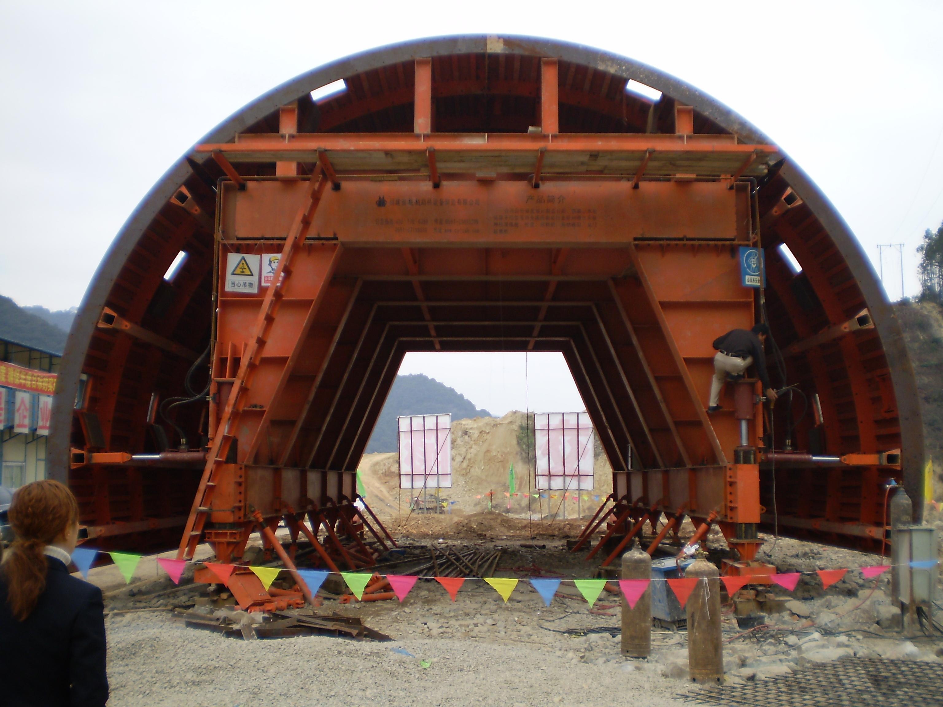 福建省闽清聚隆路桥设备有限公司;; 隧道衬砌台车;; 隧道台车