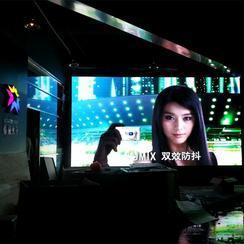 内蒙古高清晰P4室内表贴全彩显示屏