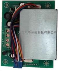 激光PM2.5变送器/激光PM2.5模块