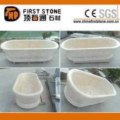 米黄色大理石浴缸MVS038
