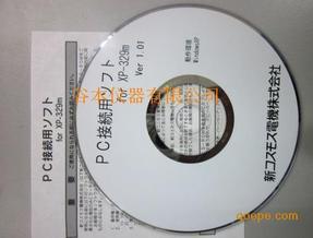 XP-329m专用配件包P329-专用软件