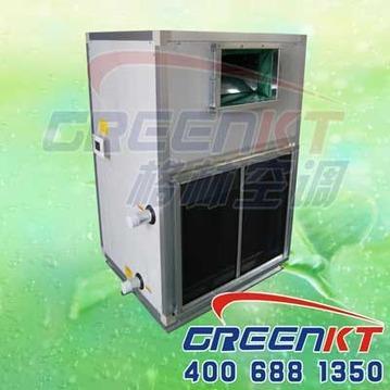 供应格林立柜式空调机组