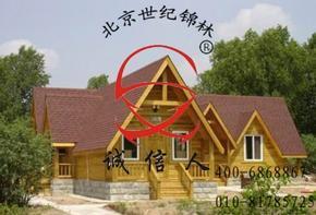 木屋、养生木屋、抗震木屋