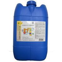 卡洁尔yt513锅炉运行(不停机)除垢剂