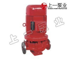 XBD-LS立式单级单吸消防泵
