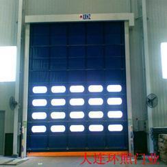 大连高级PVC快速卷帘门-大连环照门业一流的售后服务!