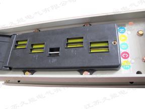 西门子式母线槽(插口细节)