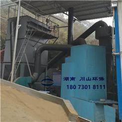 炉窑烟气专业除尘脱硫脱废系统