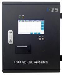 消防设备电源监控系统3C认证厂家